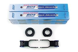 "BDS Suspension - BDS Suspension 3/4"" Lift Kit for 1984-2001 Cherokee XJ and 1986 -1991 Jeep Comanche MJ  -484H"