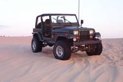 "BDS Suspension - BDS Suspension 4-1/2"" Lift Kit 1987-1995 Jeep Wrangler YJ - 411H - Image 2"