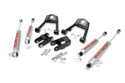"1986.5-1997 Nissan Hardbody - Rough Country - Rough Country - Rough Country 1.5-2"" Suspension Lift Kit for 1986.5-1997 Nissan Hardbody - 805N2"